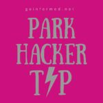 Park Hacker Tip from goinformed.net