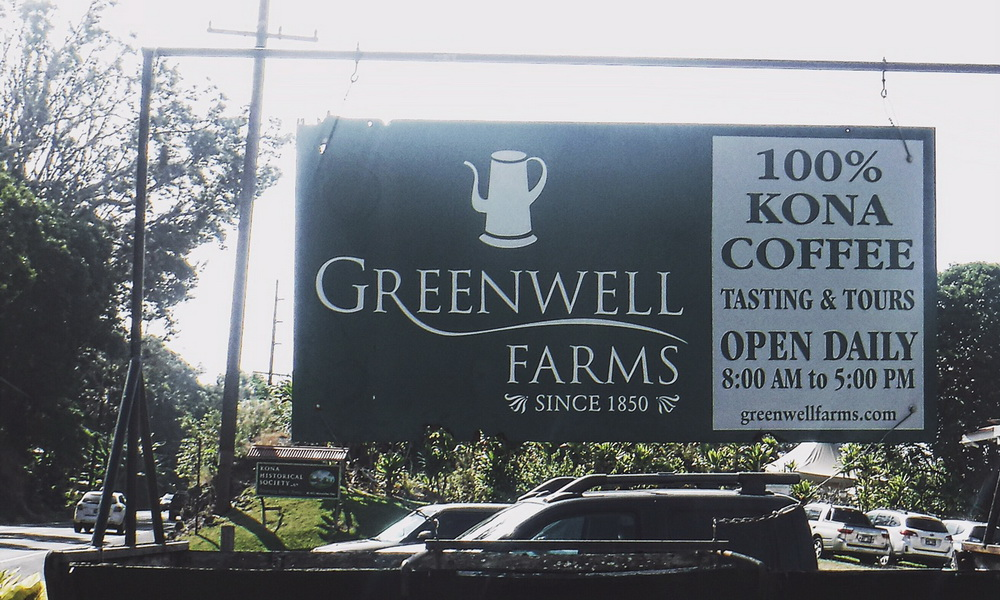 Greenwell Farms is located south of Kona on Highway 11, between mile markers 112 and 111